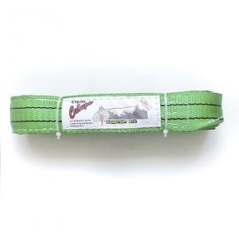 Строп текстильный СТП 2т/1-10м